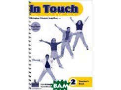 In Touch 2: Teacher`s Book