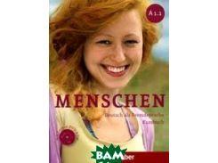 Menschen: Deutsch als fremdsprache kursbuch (+ DVD-ROM)