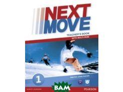 Next Move 1. Teacher`s Book (+ CD-ROM)