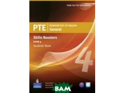 Pearson Test of English: General: Skills Booster: Level 4: Students` Book (+ 2 CD-ROM)