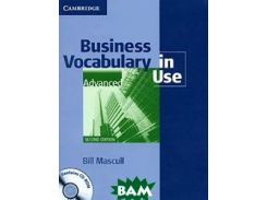Business Vocabulary in Use: Advanced with Answers and CD-ROM (+ CD-ROM)