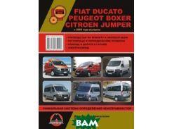 Fiat Ducato / Peugeot Boxer / Citroen Jumper с 2006 года выпуска. Руководство по ремонту и эксплуатации, регулярные и периодические проверки, помощь в дороге и гараже, электросхемы