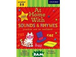 At Home With Sounds&Rhymes