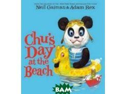 Chu`s Day at the Beach