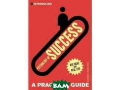 Introducing Psychology of Success: А Practical Guide
