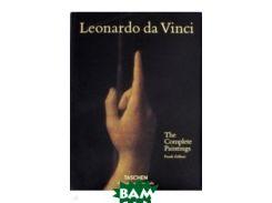 Leonardo da Vinci. Complete Paintings