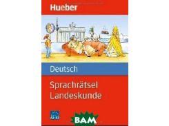 Sprachratsel Deutsch Landeskunde