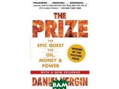 Prize (изд. 2008 г. )