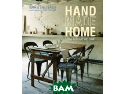 Handmade Home. Living with Art and Craft