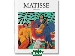 Matisse (изд. 2016 г. )