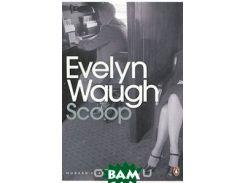 Scoop (изд. 2000 г. )