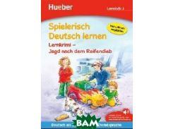 Spielerisch Deutsch Lernen: Jagd Nach Dem Reifendieb - Lernkrimi