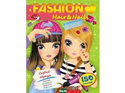 FASHION-Hair & Nails.150_наклеек