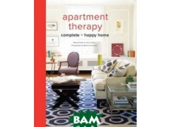 The Apartment Therapy