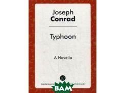 Typhoon (изд. 2014 г. )