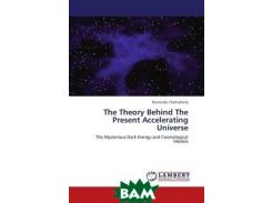 The Theory Behind The Present Accelerating Universe