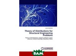 Theory of Distributions for Structural Engineering Problems