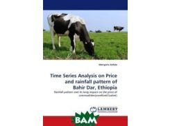 Time Series Analysis on Price and rainfall pattern of Bahir Dar, Ethiopia