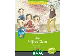 The Selfish Giant. Level d (+ Audio CD)