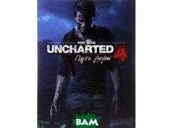 Мир игры Uncharted 4. Путь Вора. Артбук