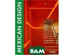 Mexican design / Мексиканский дизайн