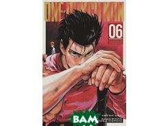 One-Punch Man. Книга 6