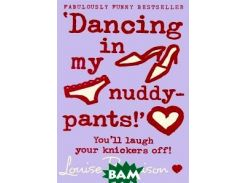 `Dancing in My Nuddy-Pants!`