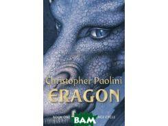 Eragon (изд. 2005 г. )