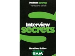 Interviews Secrets