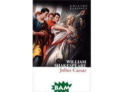 Shakespeare, William - Julius Caesar