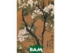 Белые цветы на коричневом фоне (блокнот 18 листов, А6, нелинованный)