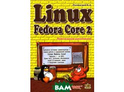 Linux Fedora Core 2