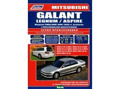 Mitsubishi Galant, Legnum / Aspire. Устройство, техническое обслуживание и ремонт