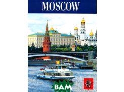 Moscow (изд. 2004 г. )