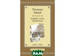 Treasure Island (подарочное издание)