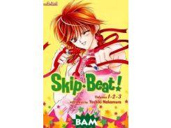 Skip Beat! Volumes: 1, 2, 3
