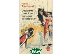 Deuxieme Chronique du Regne de Nicolas 1er