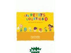 Les Petits Loustics 1. Livre de l`eleve