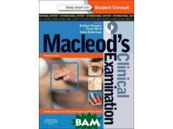 Macleod`s Clinical Examination. International Edition