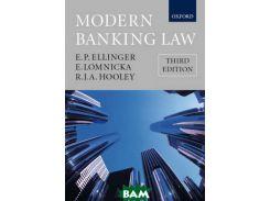 Modern Banking Law. Third Edition