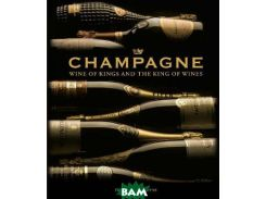 Champagne. Wine of Kings and the King of Wines