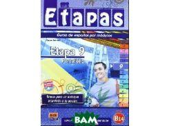 Etapas 9. Libro Del Alumno + Libro De Ejercicios (+ Audio CD)