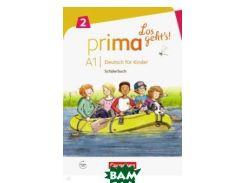 Prima - Los geht`s! Deutsch fur Kinder. A1.2. Schuelerbuch mit Audios online