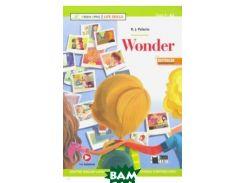 Wonder +App +DeA Link