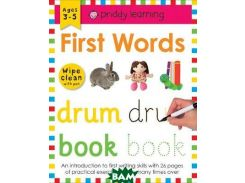 First Words. Ages 3-5