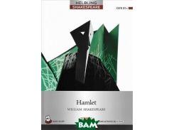 Hamlet + E-zone