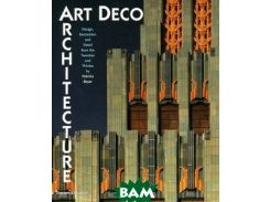 Art Deco Architecture