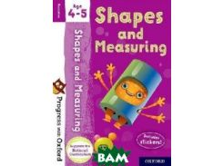 Progress with Oxford: Shapes and Measuring
