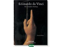 Leonardo da Vinci. Complete Paintings