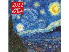 Винсент Ван Гог. Звездная ночь. Календарь настенный на 2022 год